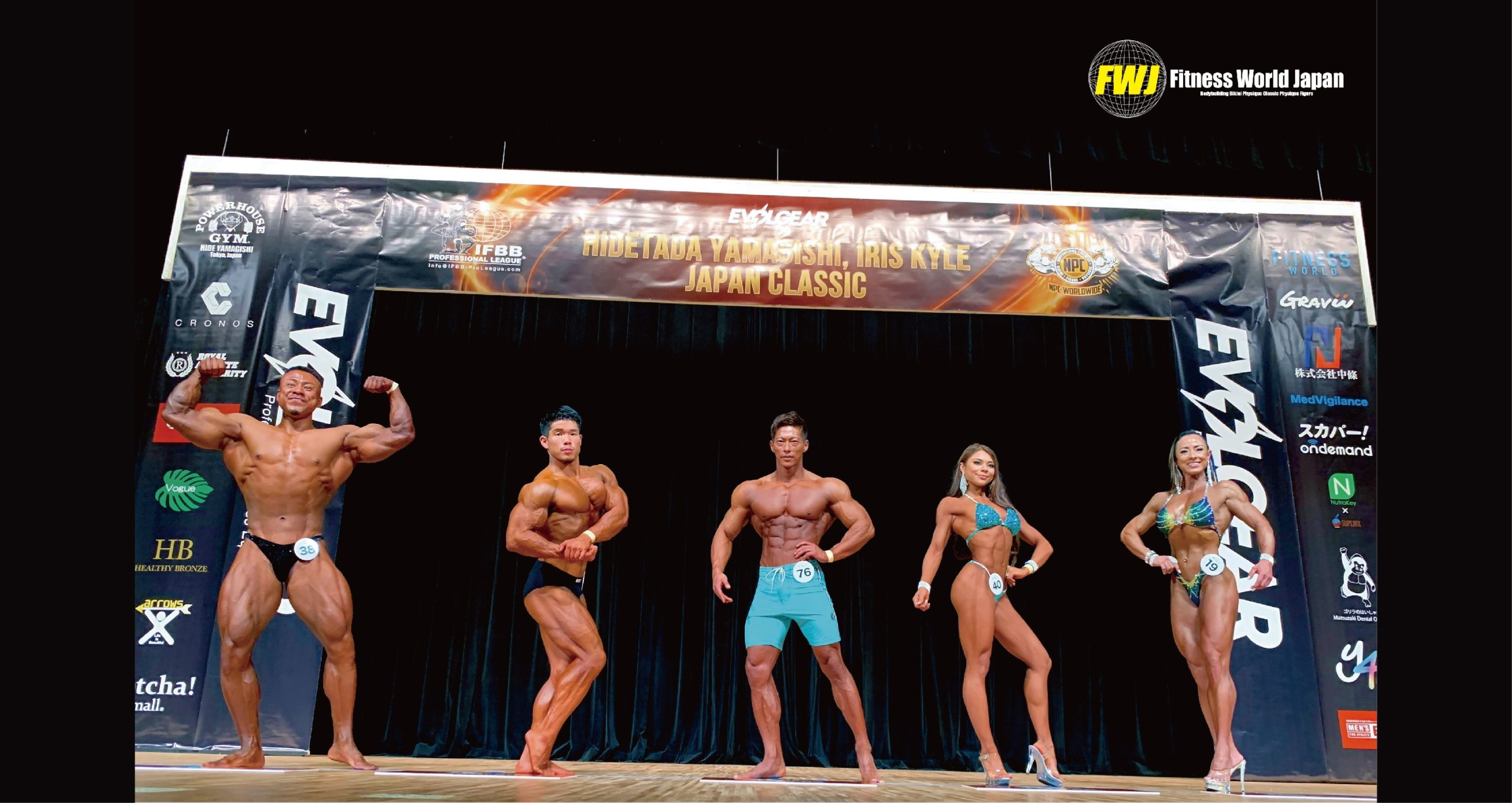 EVOLGEAR Hidetada Yamagishi, Iris Kyle Japan Classic National Pro Qualifier ジャッジシート公開